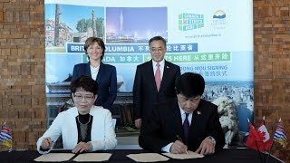 Premier strengthens relationship with Guangdong province of China
