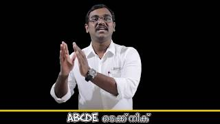 ABCDE ടെക്നിക് - Thought for the Week - 011 - Malayalam Time Management