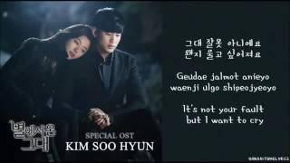 Video Kim Soo Hyun Promise 약속 You Who Came From The Stars OST Hangul  Romanized  English Sub Lyrics   Y download MP3, 3GP, MP4, WEBM, AVI, FLV Maret 2018