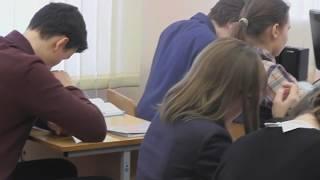 урок математики Т.Г. Бондаренко
