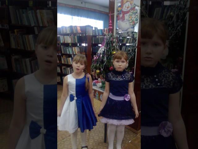 Изображение предпросмотра прочтения – КсенияАнаньева читает произведение «Дело было в январе» А.Л.Барто