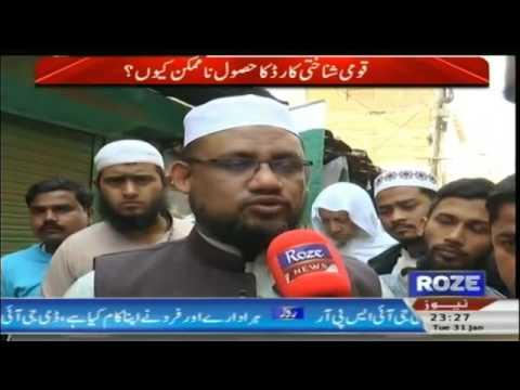 Roze News    36/G, Landhi, Karachi  Me
