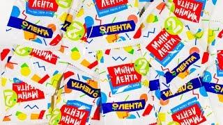 МИНИ ЛЕНТА 2 Миниатюры Товаров и Продуктов Акция в Магазинах Лента #2