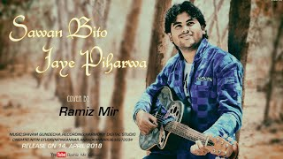 sawan-bito-jaye-piharwa-mora-saiyaan-khamaj-cover-by-ramiz-mir-shafqat-amanat-ali-fuzon