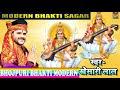 #Khesari Lal Saraswati Puja Dj Song 2019 || Ghare Aaihe Maiya || Saraswati Puja Devi Geet Dj Songs