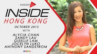 INSIDE Hong Kong with Alycia Chan | October 2015