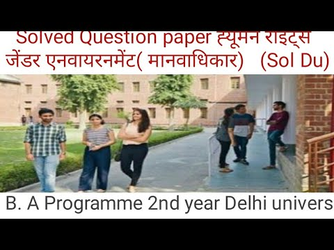 Sol du Human rights Question paper B.A(Programme)2nd year