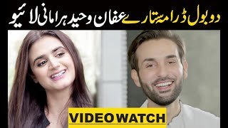 Affan Waheed Hira Mani Live Drama Aseer-e-mohabbat By Affan Waheed BigFan's