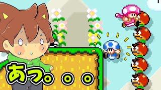 【スーパーマリオメーカー2#253】この後待ってるのはもちろん。。。【Super Mario Maker 2】ゆっくり実況プレイ