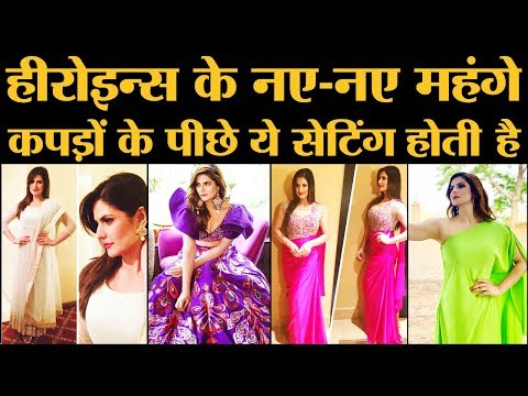 Bollywood stars के