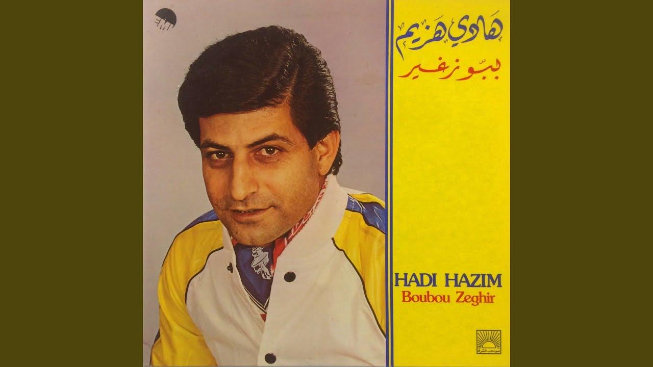 Azez Alayya Annom
