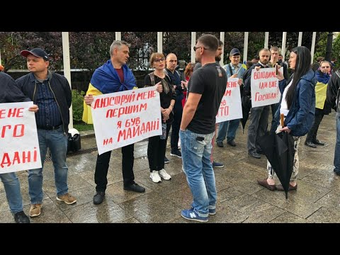 Митинг порохоботов против люстрации Зеленского. Стрим под АП.