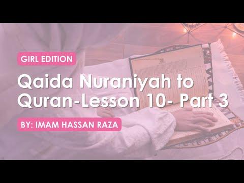 Qaida Nuraniyah to Quran - Girl Edition - Lesson 10 - Part 3 - القاعدة النورانية