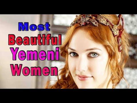 Ten Most Beautiful Yemeni Women