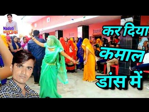 भुपेन्द्र खटाणा का नया होली रसिया !! लेडीजो ने मचाया धमाल    Bhupendra Khatana Rasiya 2019