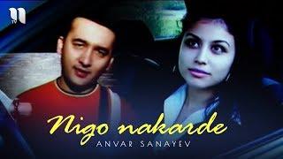 Anvar Sanayev - Nigo Nakarde | Анвар Санаев - Ниго накарде