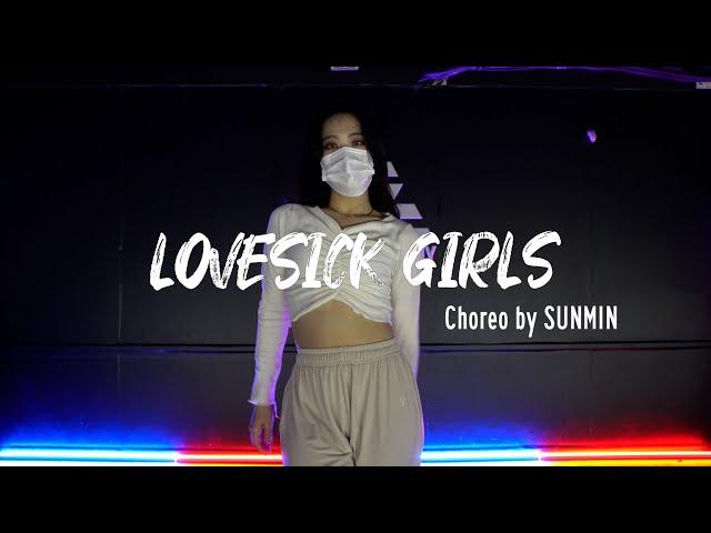 EZDANCE I 잠실점 I 이지댄스 I Blackpink - 'Lovesick Girls' Choreo by SUNMIN