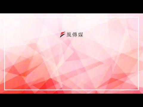 【九合一選舉決戰週末】韓國瑜鳳山造勢晚會