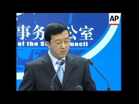 China's State Council Taiwan Affairs Office presser