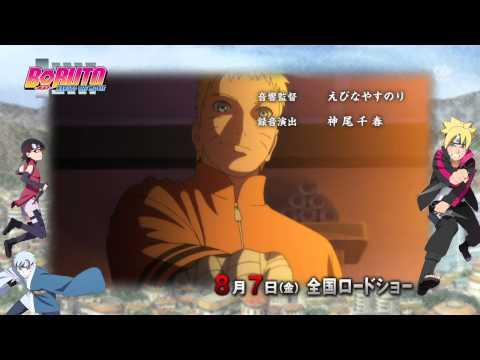 BORUTO Naruto the Movie Opening