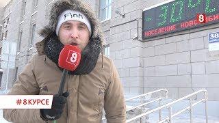 НОВОСИБИРСК#8КУРСЕ Отмороженные! Чиччолина или Ильина?. Хоккей