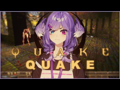 【Quake】Insert jump sound【NIJISANJI EN | Selen Tatsuki】