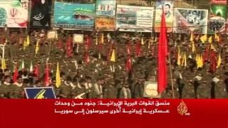 إيران تقر بوجود قوات من جيشها النظامي في سوريا