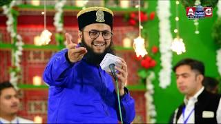 Sarkar Ka Nokar Hun Naat Hafiz Tahir Qadri - Full HD Latest Mehfil