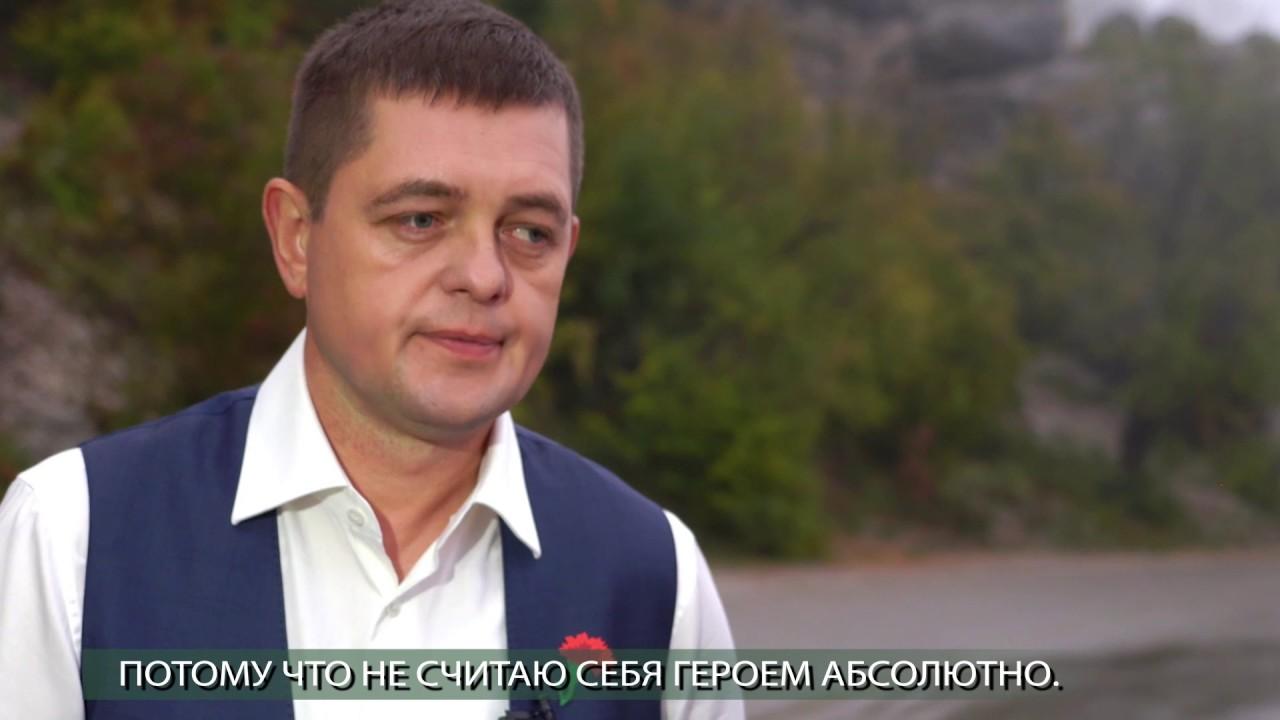 Задорожный Игорь Сергеевич
