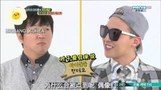 131204 Weekly Idol 一週偶像 - G-Dragon Cut 上 簡易中字