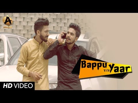 Baapu Vs Yaar (Full Song) | AP Burj | Nav Nausheria | Punjabi Song 2018 | Analog Records