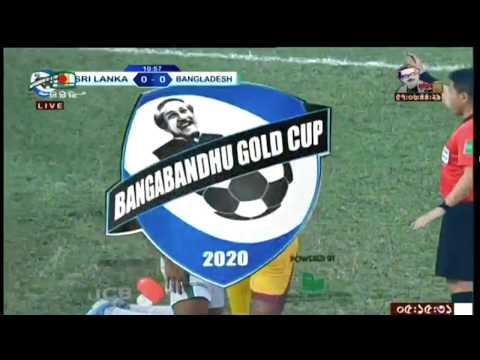 Bangladesh Vs Sri Lanka 3-0 Highlights   Bangabandhu Gold Cup 2020