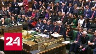 Смотреть видео Британский парламент проголосовал против соглашения по Brexit - Россия 24 онлайн