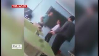В Сочи уволили учителя, который ударил школьника на уроке