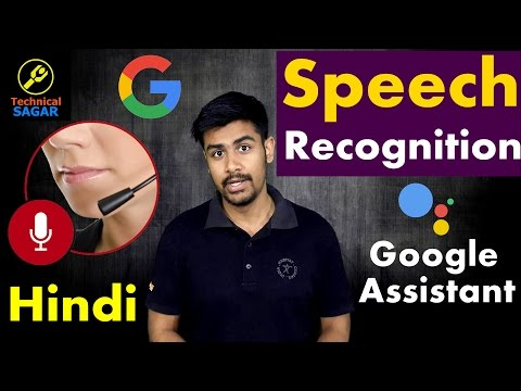 [Hindi] What is Speech Recognition System & Google Assistant | Explained
