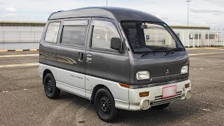 1993 Mitsubishi Bravo - 5-valves per cylinder keivan - Walk-Around and Test Drive