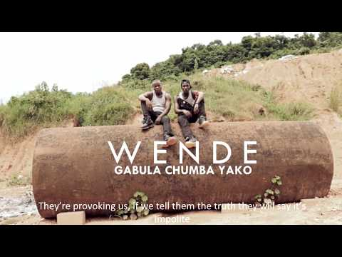 WENDE GABULA CHUMBA YAKO BY BLACKMAN BAUSI T ARCHIP ROMEO OFFICIAL VIDEO 2018