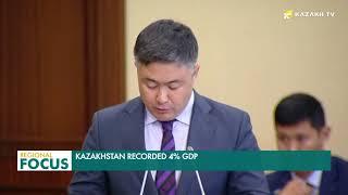 ВВП Казахстана составил 4%