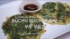 Korean Chive Pancake! Buchu Buchimgae 부추부침개 만들기 | DIANE COOKS