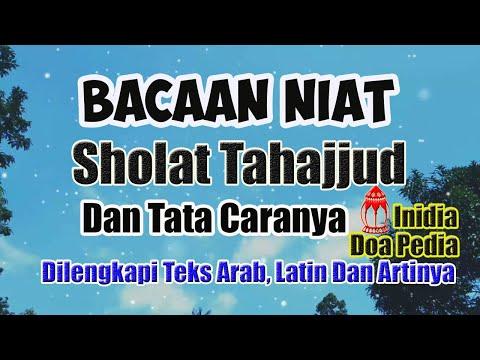 Tata Cara Sholat Tahajud (LENGKAP) - Ust. Mahmud Asy-Syafrowi.