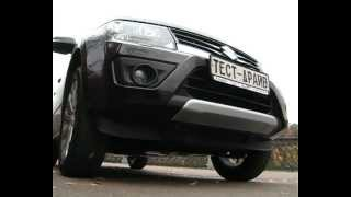 Тест драйв Suzuki Grand Vitara 2.4 AT.