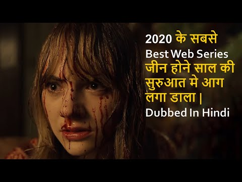 Top 10 Best Web Series 2020 Dubbed In Hindi