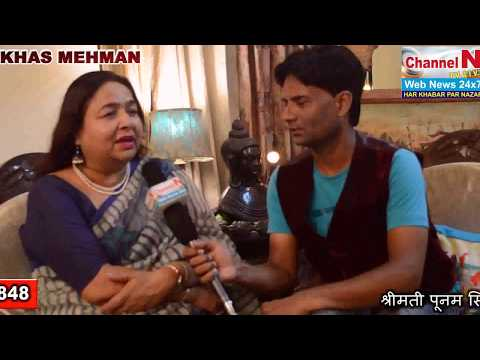 channel N tv live  mrs poonam singh principal I.p.s ganga nagar interview by anchor nawedkkhan