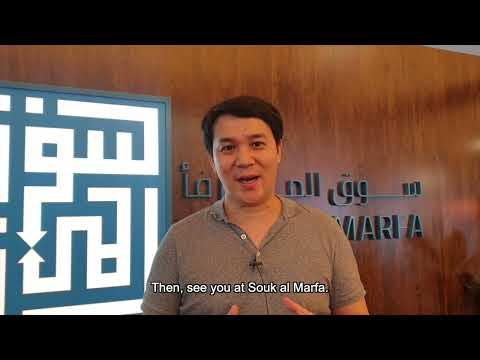 พาทัวร์ Souk Al Marfa สถานที่ตั้ง Thai Souq ตลาดไทยในดูไบ!!!