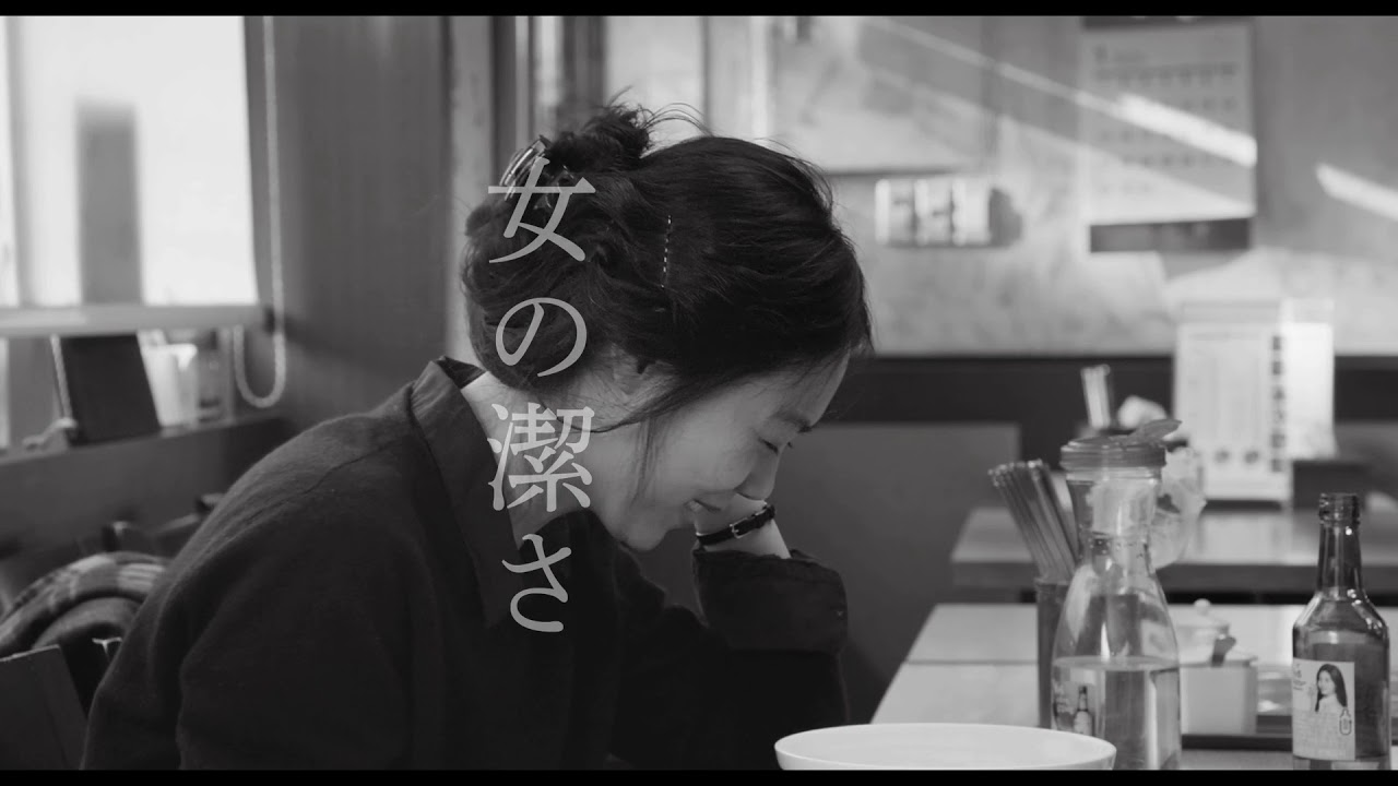 【予告】映画:影裏 - YouTube