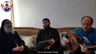 ترنيمة ربنا موجود - الأنبا أباكير والقس كاراس صموئيل Hymn Rabena Mawgod - Anba Abakir \u0026 Fr.Karas