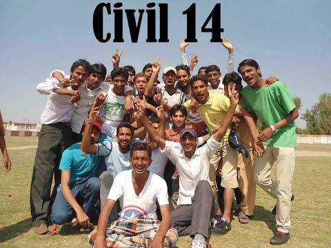 Mns uet Multan Civil engineering 2014 sesion Civil 14 mns uet multan memories