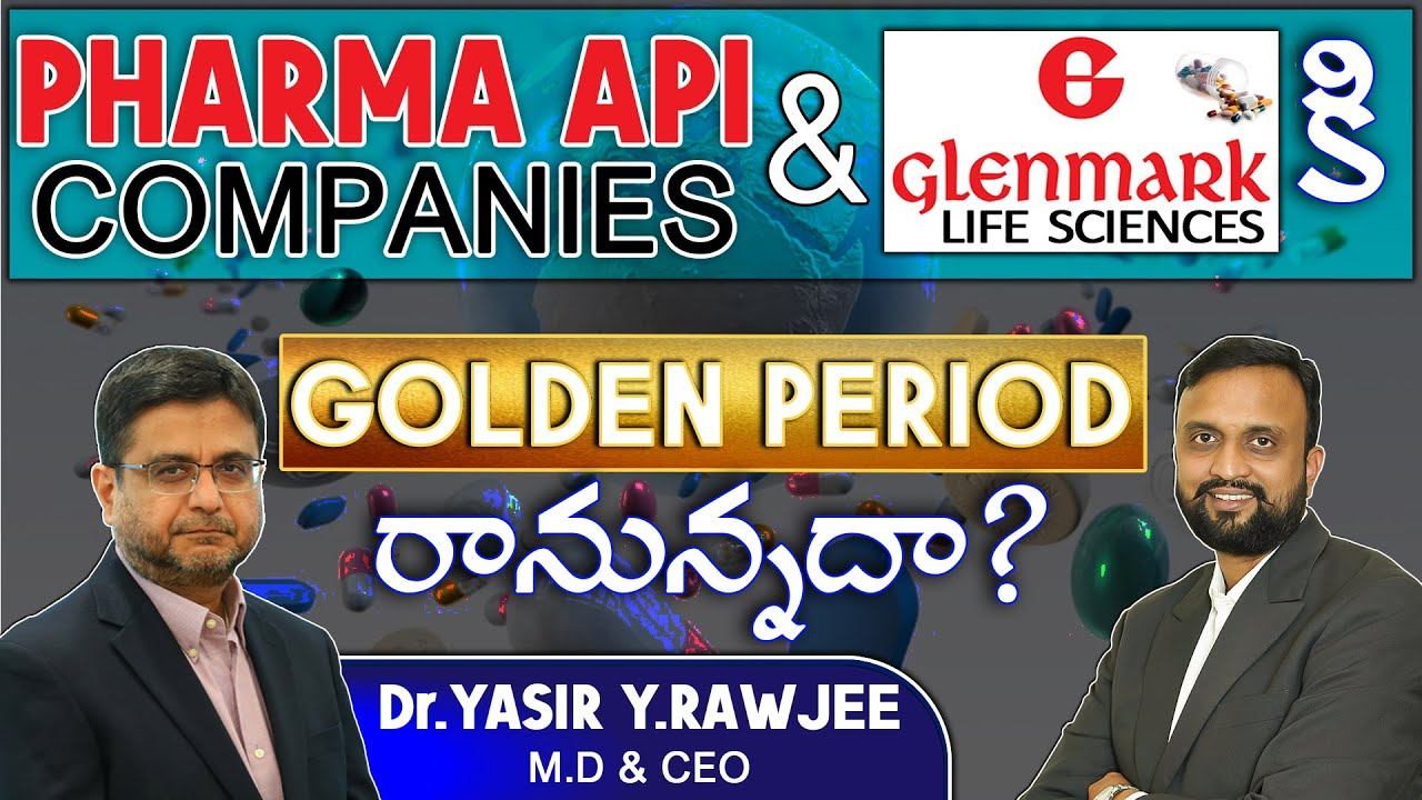 API Companies & Glenmark Life Sciencesకి Golden Period రానున్నదా?   Interview with MD & CEO Dr Yasir