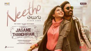 Jagame Thandhiram (Telugu) - Neetho Video | Dhanush | Santhosh Narayanan | Karthik Subbaraj Thumb