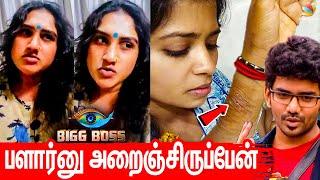 உண்மையா மதுக்கு நடந்தது என்ன ? : Vanitha Vijayakumar about Madhumitha Elimination & Kavin Out of BB